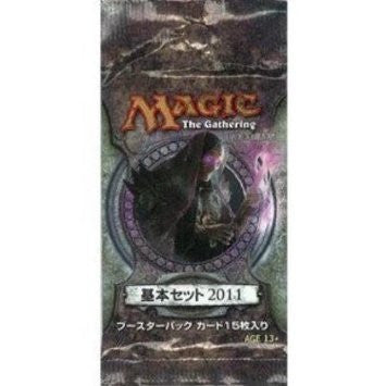 MTG Japanese Magic 2011 Booster Pack