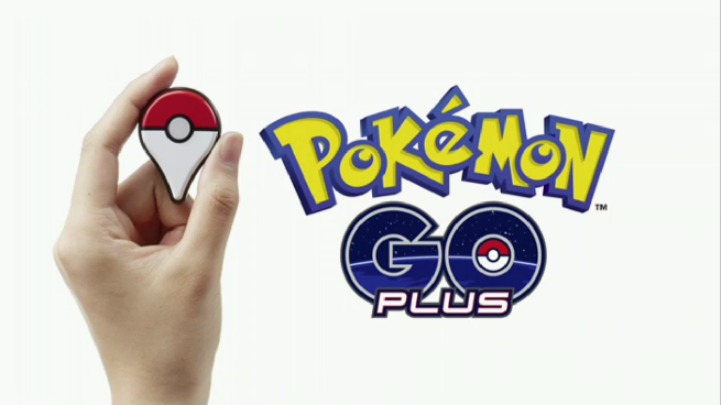 E3 2016 Latest Update: Pokemon GO Plus Releases July, Possibly Pokemon GO Too