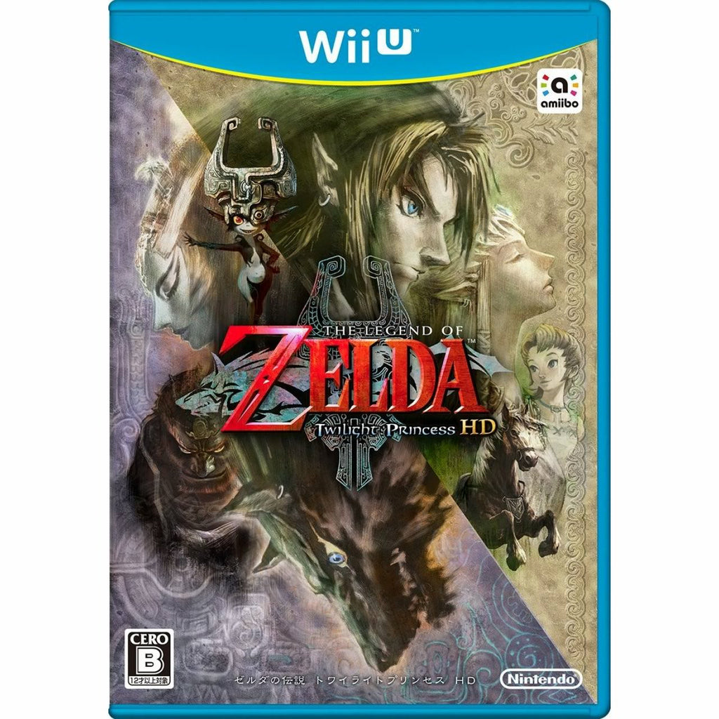 Legend of Zelda: Twilight Princess HD Update – Newest Trailer Discloses Wii U Attributes