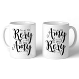 Doctor Who You are The Rory To My Amy 11oz Mug - Choose Your Style Below