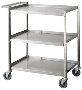 Beverage/Service Cart - Perfect Party Place