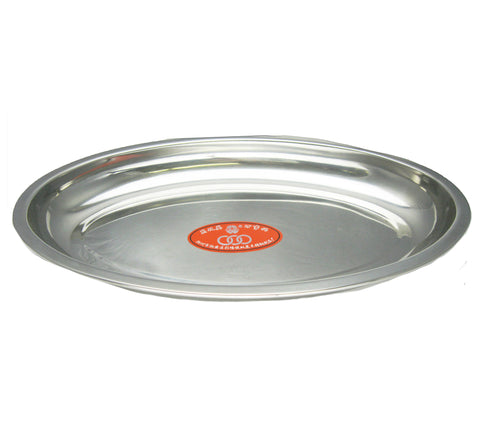 Stainless Steel Platter - Oval