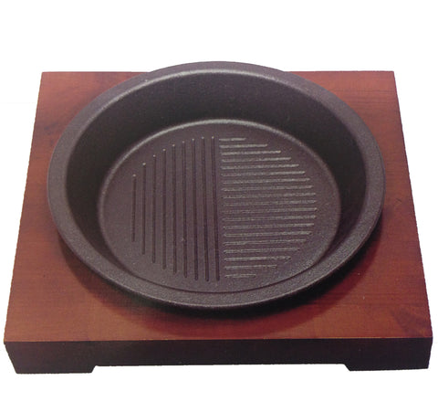 Round Bake Pan with Wooden Stand