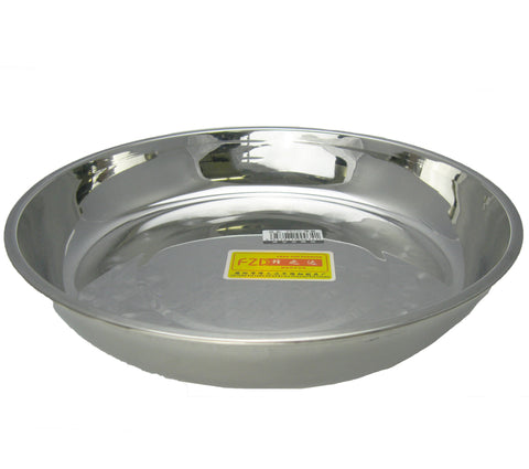 Stainless Steel Ingredient Plate