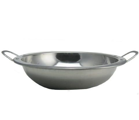 Stainless Steel Serving Dish w/Handle