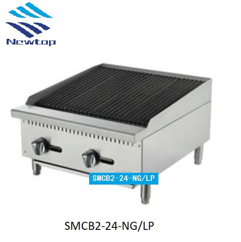 "24"" Char Rock Broiler SMCB2-24-NG/LP"