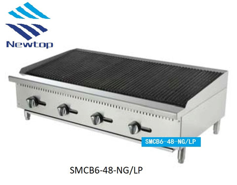 "48"" Char Rock Broiler SMCB6-48-NG/LP"