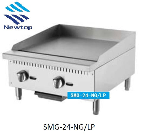 "24"" Griddle SMG-24-NG/LP"