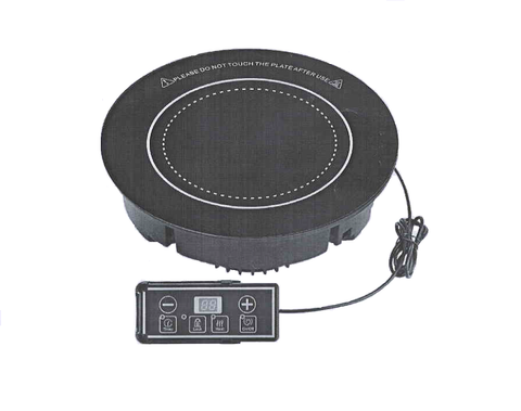 Round Mini Built-in Induction Cooktop SM-H205