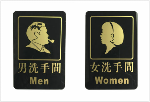 Restroom Sign, SIGN-MEN/WOMEN