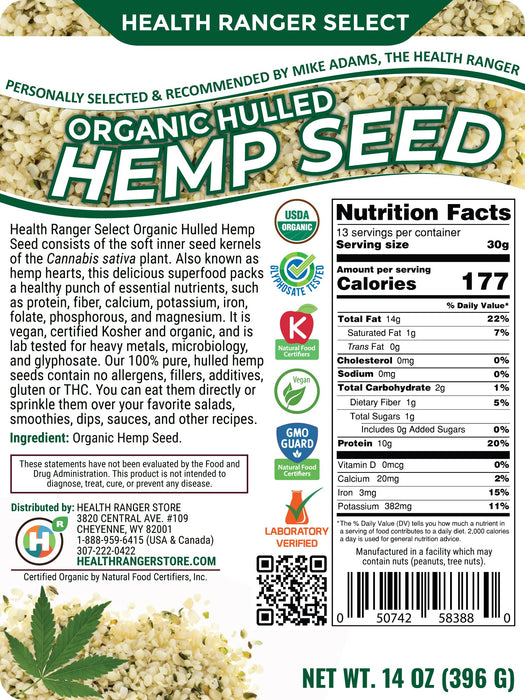 Organic Hulled Hemp Seed 14 oz (396 g)