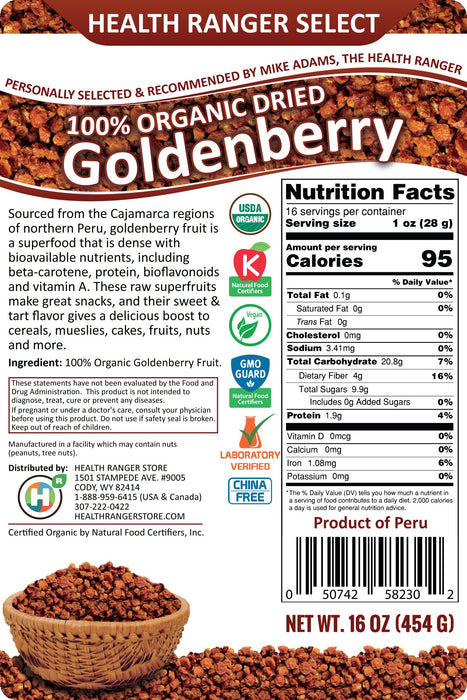 Organic Dried Goldenberry 16oz (454g)