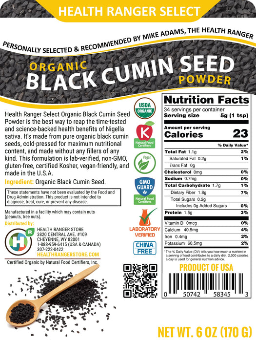 Organic Black Cumin Seed Cold Pressed Powder (Nigella Sativa) 6oz (170g)