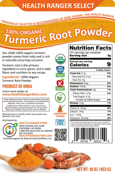 100% Organic Turmeric Root Powder (16oz) (3-Pack)
