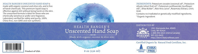 Health Ranger's Unscented Hand Soap 8oz (3-Pack)