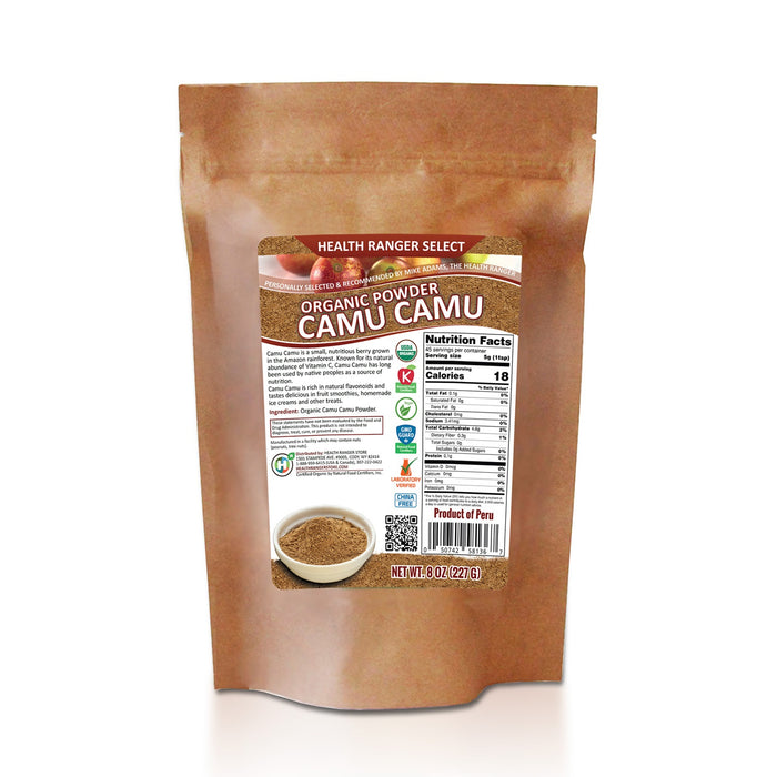 Organic Camu Camu Powder 8oz (227g)