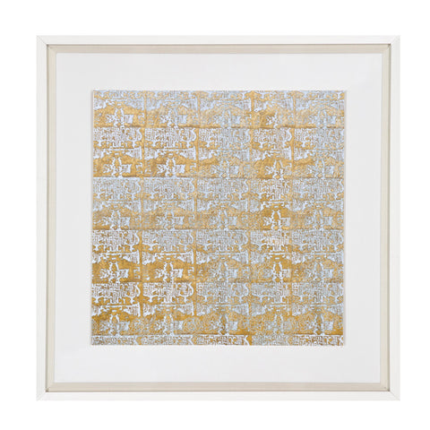 Ruins Gold Fabric Artwork
