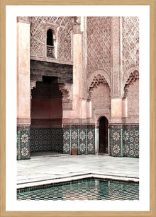 Madrasah Walls Photographic Print with frame