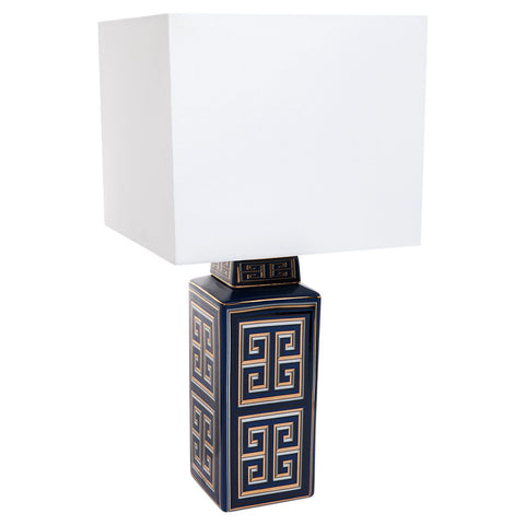 Aristotle Table Lamp