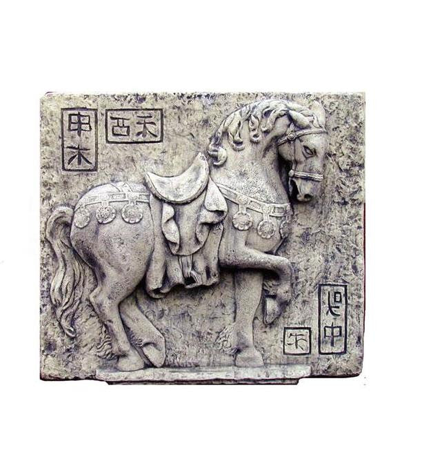Tang Horse Wall Plaque