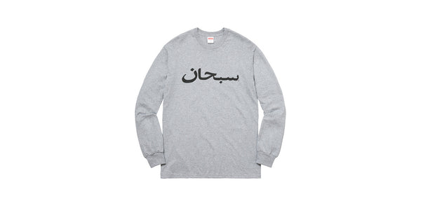 Supreme Arabic Logo L/S Tee (Heather Grey)