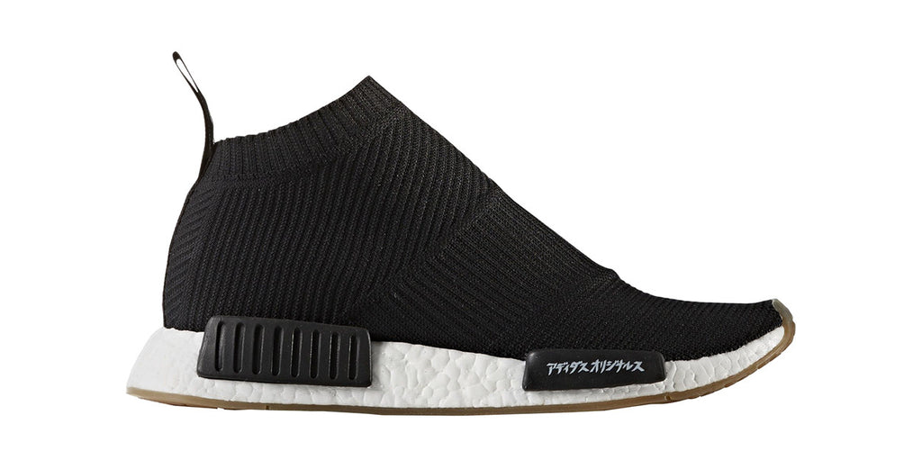"adidas NMD CS1 x United Arrows & Sons ""Mikitype"""