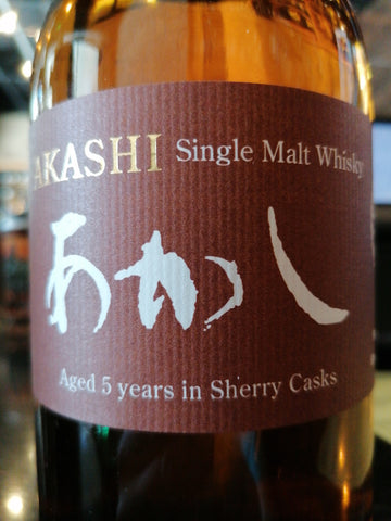 Akashi single malt whiskey Sherry cask