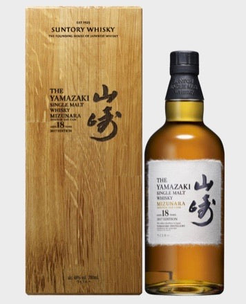 2017 The Yamazaki Mizunara Oak Cask 18 Year Old Single Malt Whisky, JAPAN