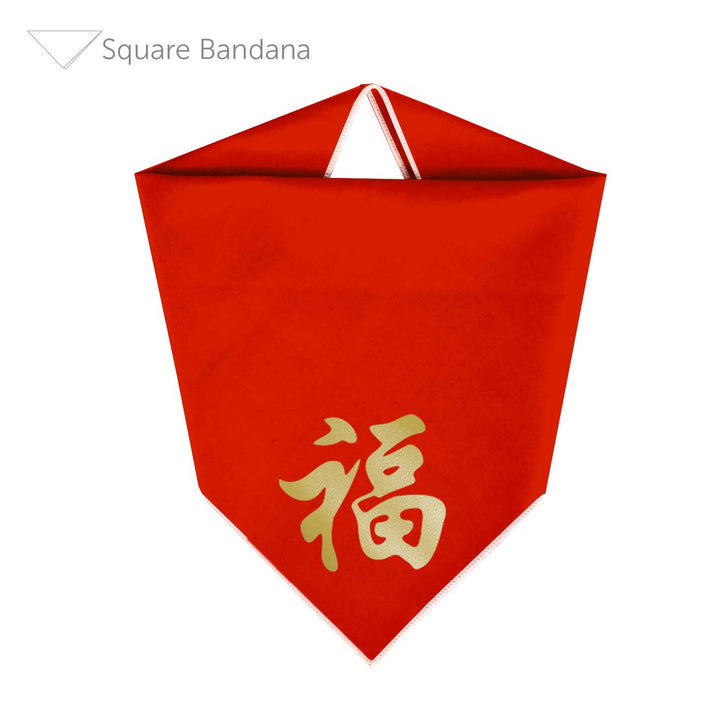 Lunar New Year Square Bandana | 2 Designs Available!-Made by Clive and Bacon