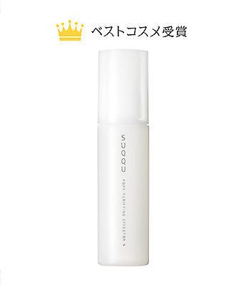 SUQQU PORE PURIFYING EFFECTOR N 50ml Cleansing Essence Skin Care Japan