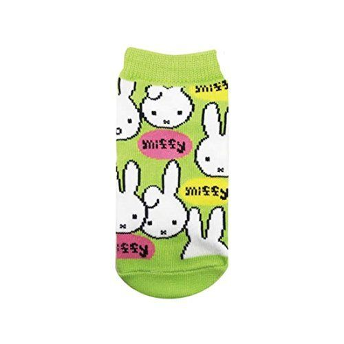 New Dick Bruna Many Face Miffy Children Socks Green 13 - 18cm Mfsoc297J