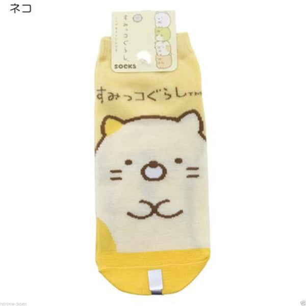 New San-X SumiKKO gurashi Socks 22 -24 cm Cat SXSOC481 Women's Socks JAPAN