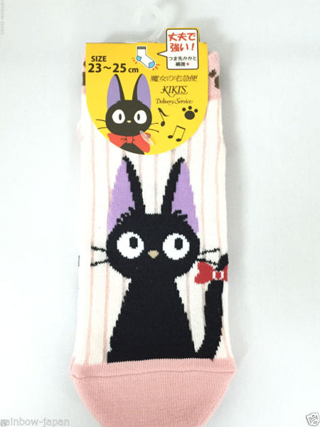 Kiki's Delivery Service Women's Socks 1pair 23 -25 cm Studio Ghibli JAPAN 10