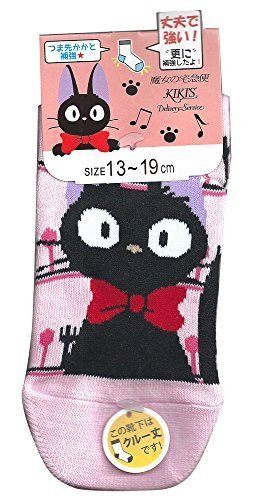 New Baby Socks 1 Pair Jiji Pink Kiki'S Delivery Service Cat Kids Cloth Shoes