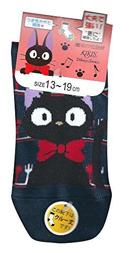 New Baby Socks 1 Pair Jiji Naby Kiki'S Delivery Service Cat Kids Cloth Shoes