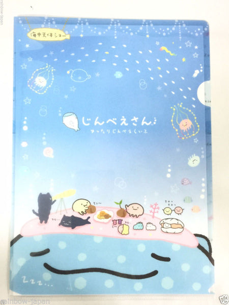 New A4 Plastic Folder Sheet Protector San-X Cute Jinbesan Document Sleeves Whale