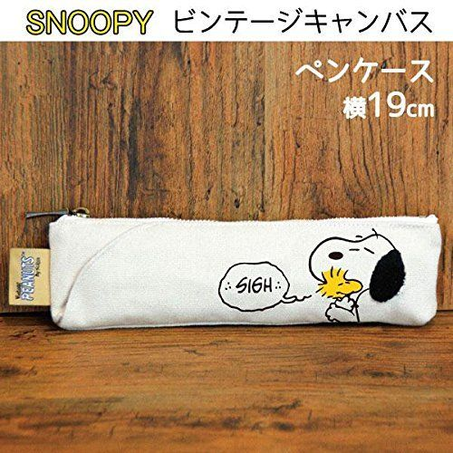 New Pen Pencil Case Hug Canvas Vintage Snoopy Peanuts Dog Storage Pouch Bag Gift