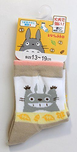 New Baby Socks 1 Pair Beige Smile My Neighbor Totoro Animal Kids Cloth Shoes