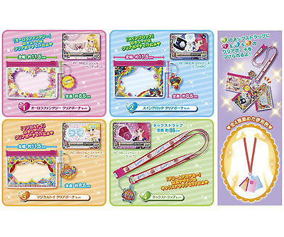 Aikatsu ! Bandai Official Toy Clear Pouch Collection 2 Complete Set JAPAN Anime