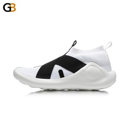 Lightweight Samurai Summer Basketball Sports Shoes for Men - SolaceConnect.com