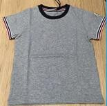Baby Grey Cotton T-Shirt With Stripe Cuffs - CÉMAROSE | Children's Fashion Store