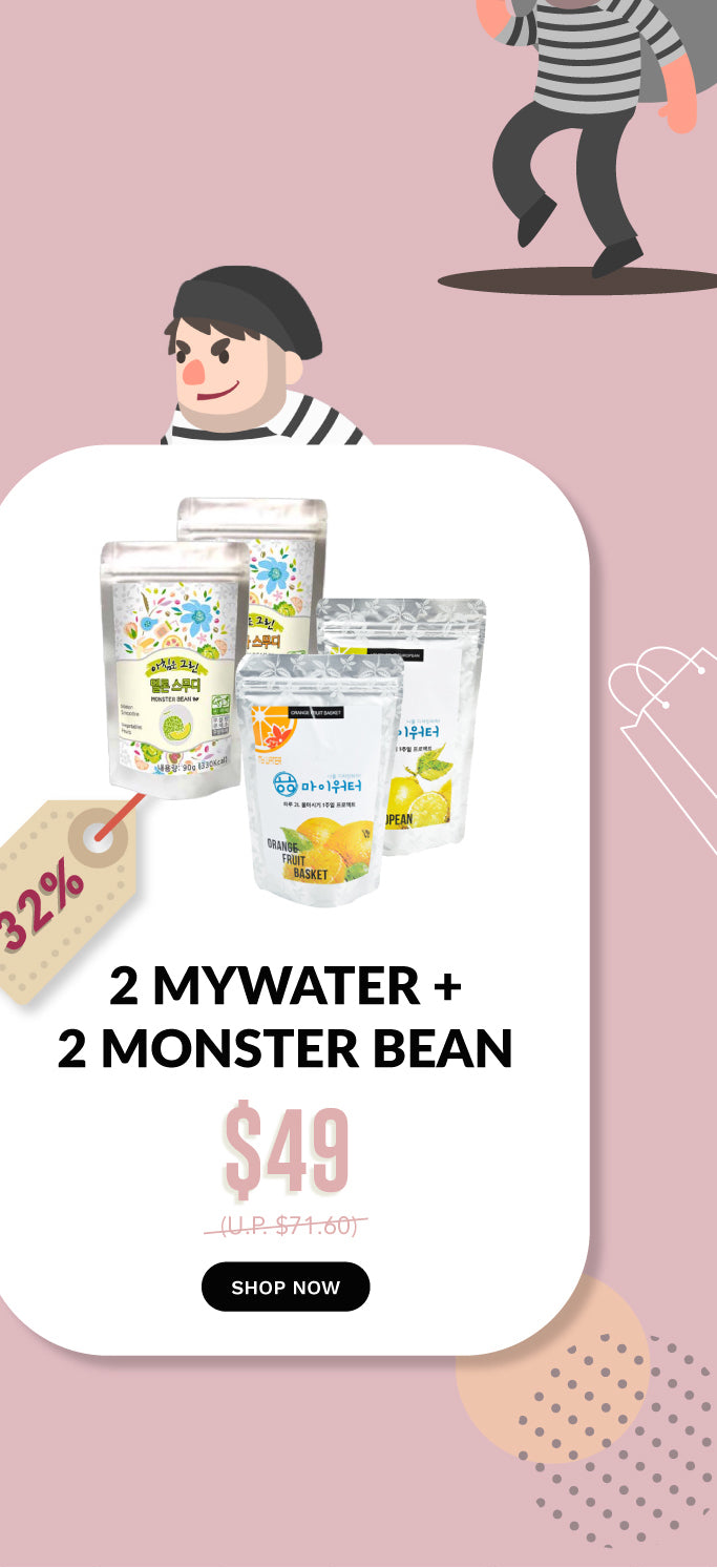 MyWater Monster Bean Quad Sale!