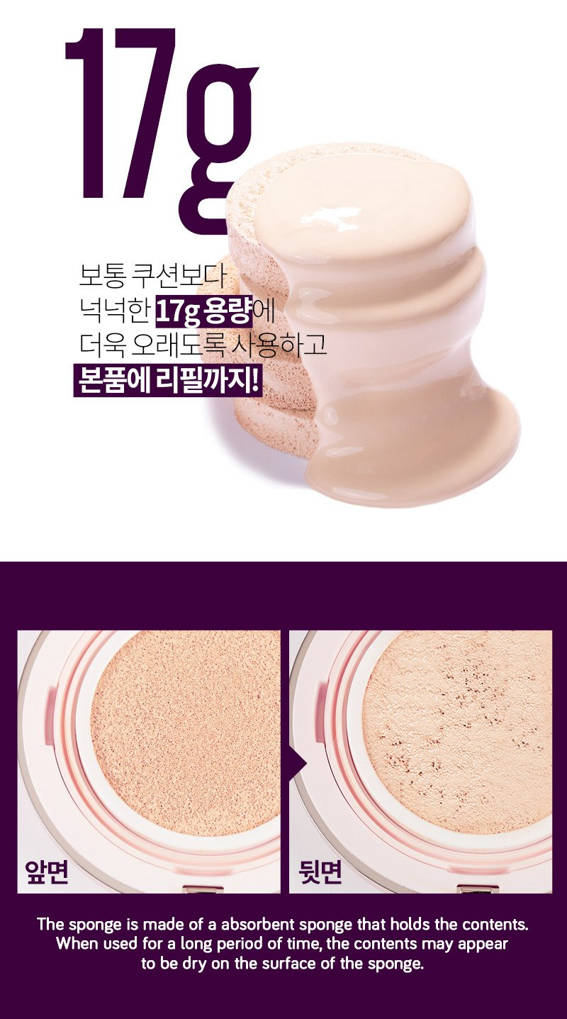 Aura's Cushion Glow generously contains 17g worth of foundation!