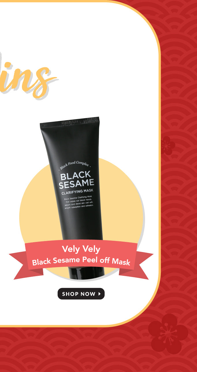 Vely Vely Black Sesame Peel Off Mask