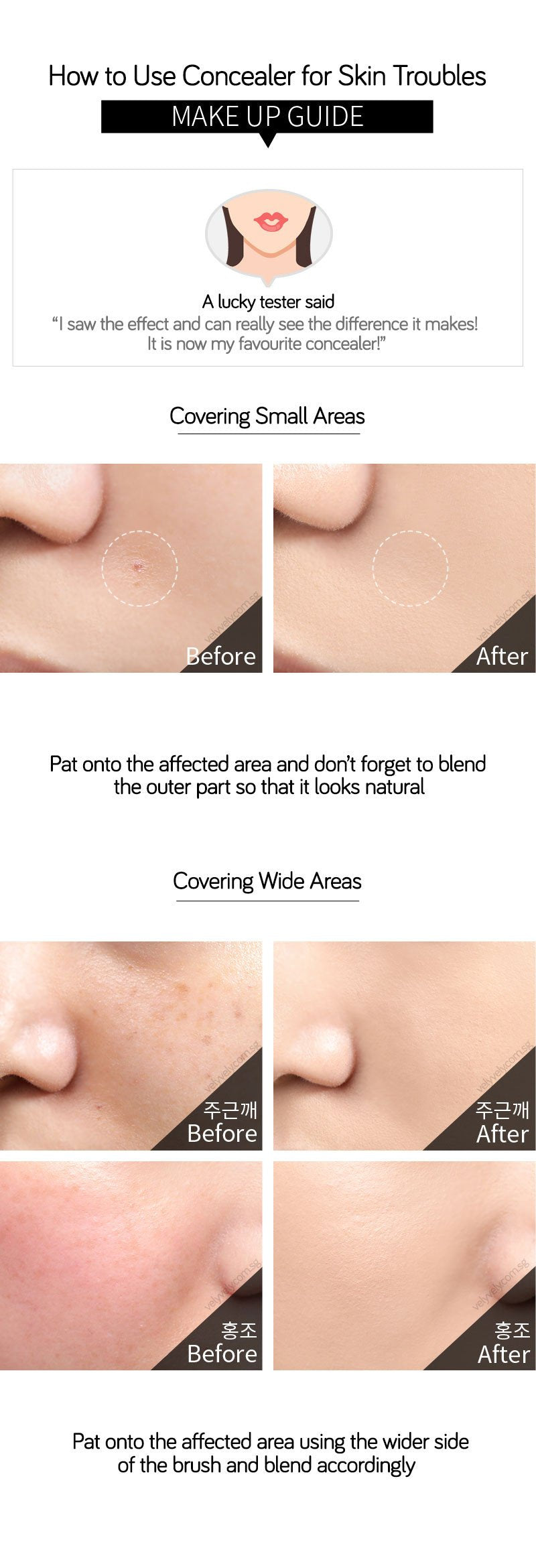 How to conceal using the IM Custom Flawless Concealer? Here's how!