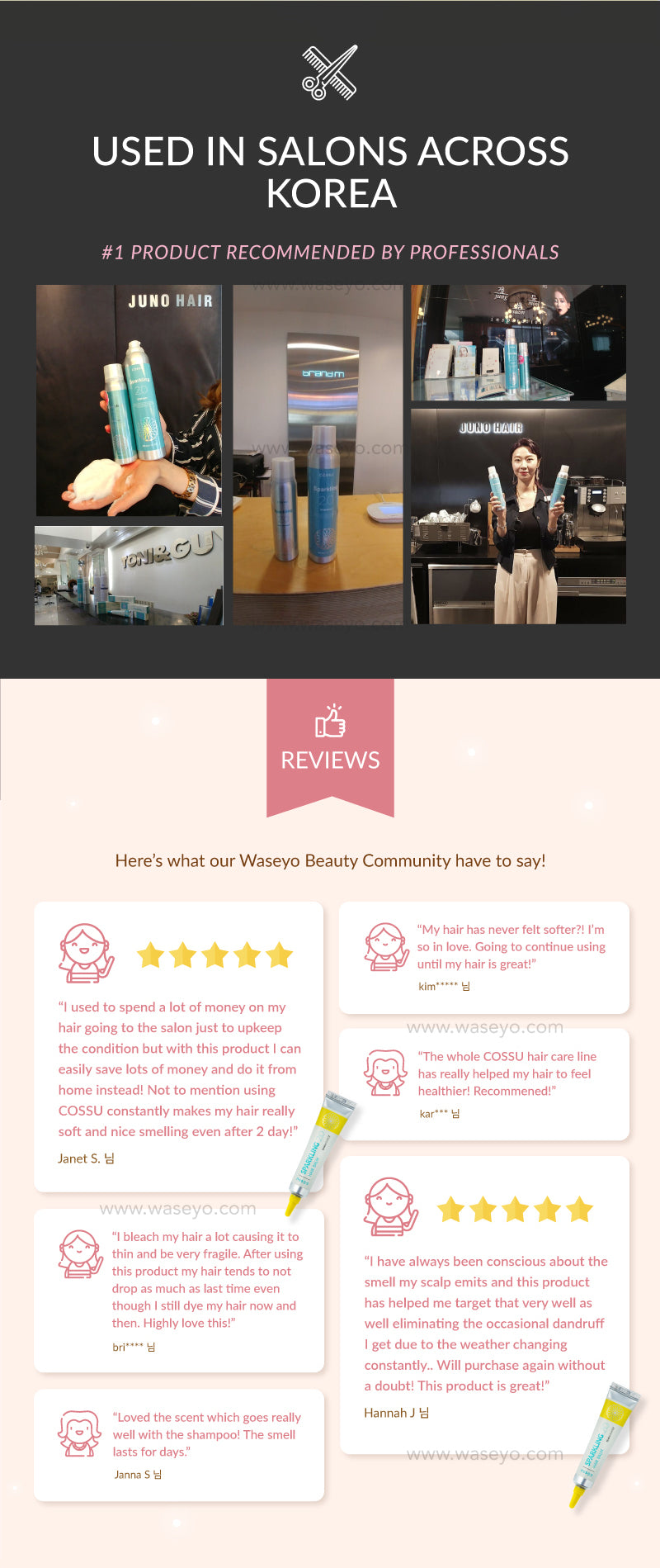 Cossu is used by Professional Hair Salons across Korea! Here are some of the reviews of the hair balm done by beauty community in Korea!