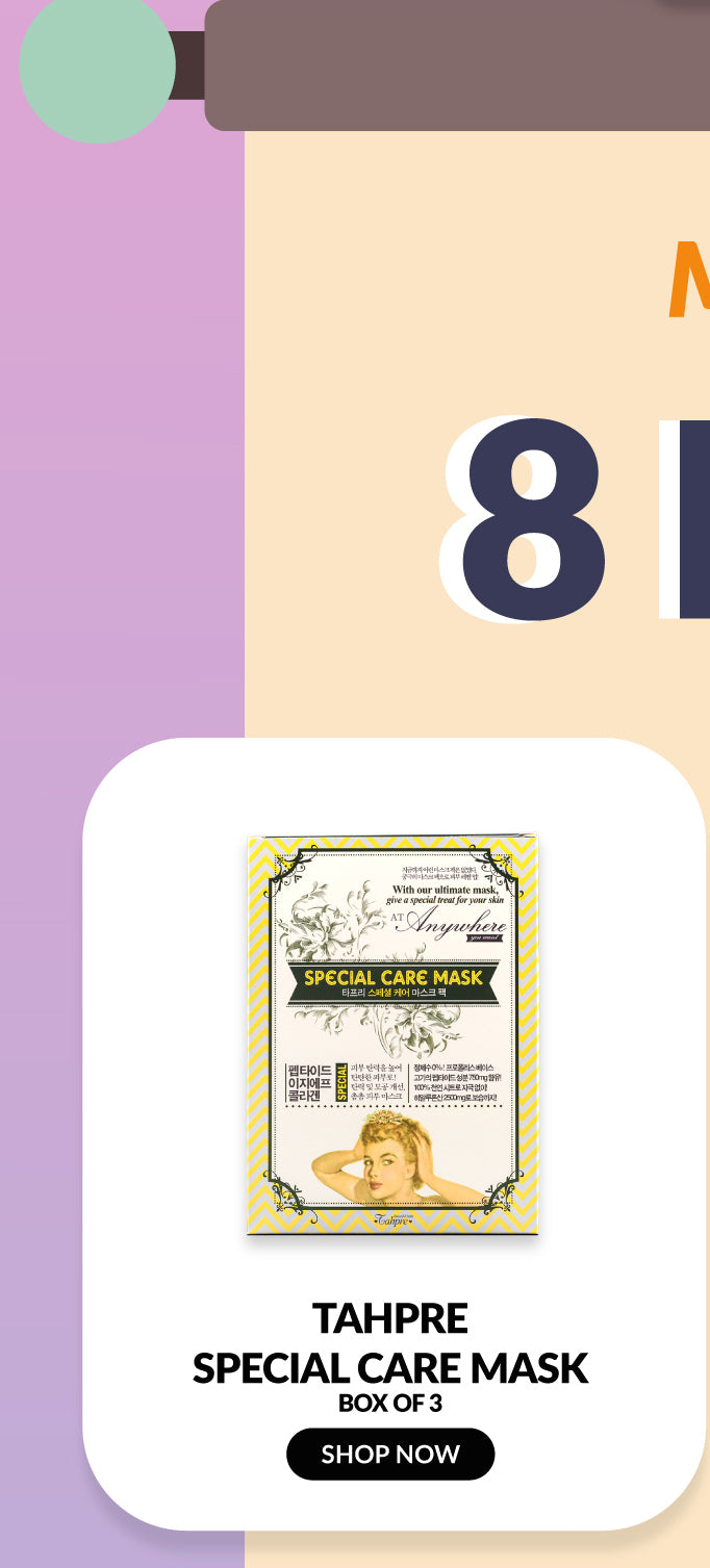 Tahpre Special Care Mask Box (3 Sheets)
