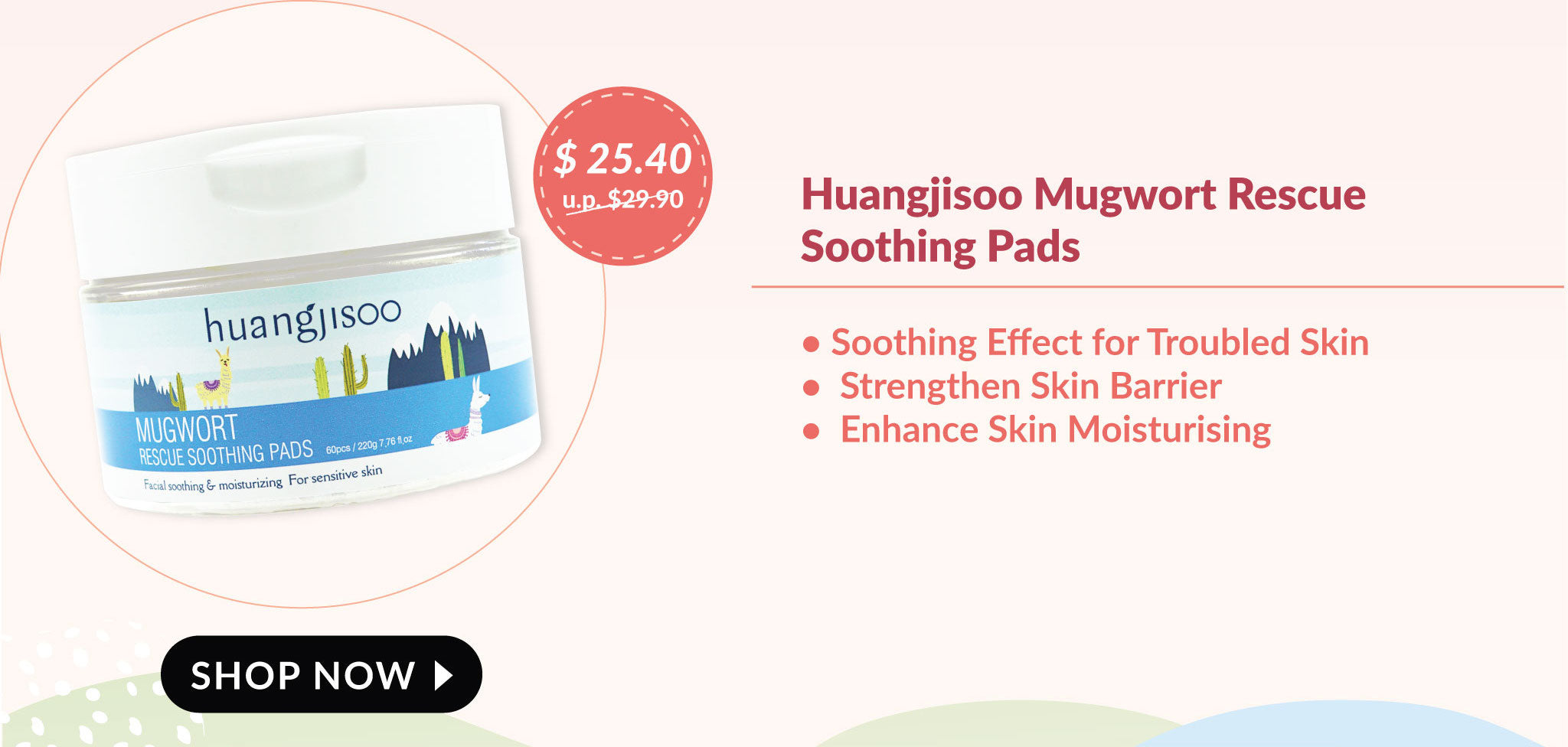 Huangjisoo Mugwort Rescue Soothing Pads