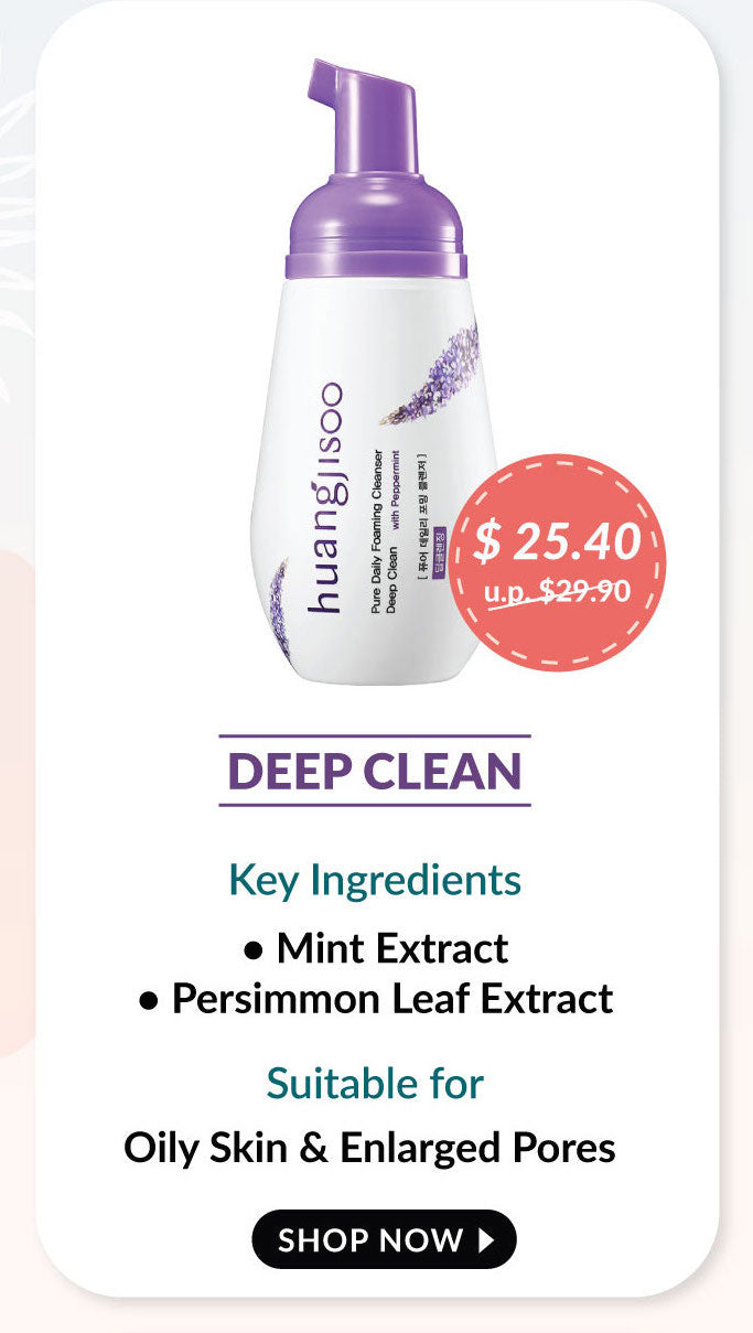 Huangjisoo Deep Clean Cleanser (Purple)