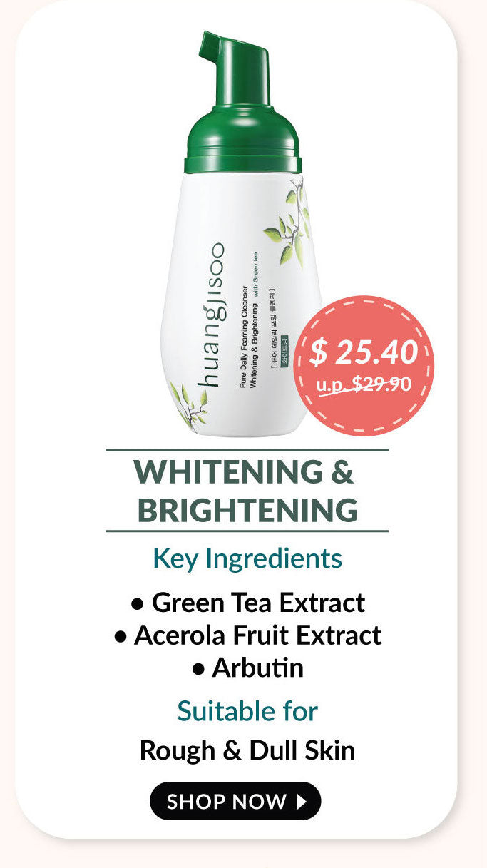 Huangjisoo Whitening + Brightening Cleanser (Green)